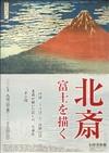 Yamabi2007