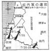 Yajima1