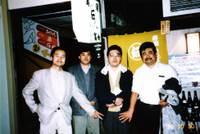 Kojima1996