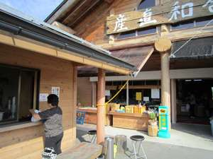 Asahi201109111