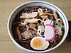 Taro201110022