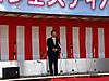 Akimatsuri20114