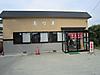 Shizumi2011101