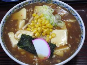 Hokkai2011121