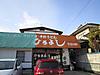 Hiroyoshi20121