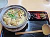 Taro201203043