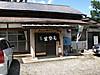 Tatsumi2012061