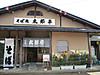 Taro201207081