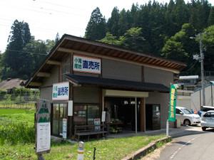 Genzo201207291