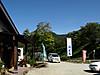 Yamasemi201209161