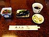 Yamasemi201209163