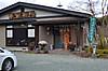 Yamasemi201211251