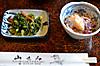 Yamasemi201211255