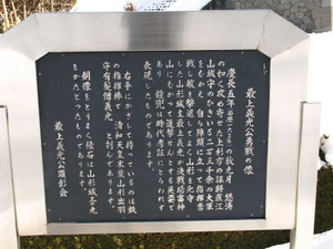 Yamagata201301033