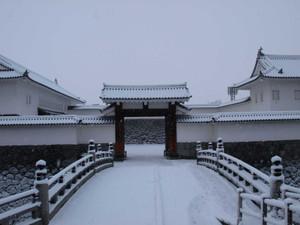 Yamagata201301037