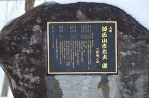 Teratsu201302172