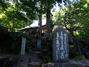 Jakushouji20071