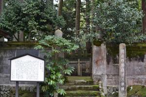 Kiyokawa20132