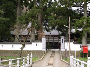 Kankiji