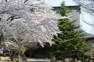 Senshoji