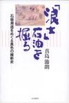 Ishizaka2