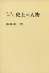 Shijyo